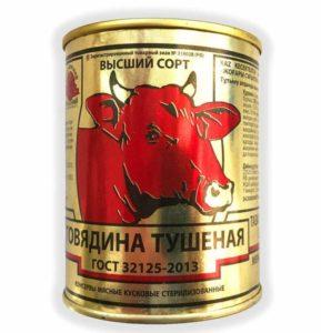 Тушенка Березовского мясоконсервного комбината