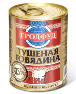 Тушенка ГРОДФУД