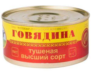 Тушенка Йошкар-олинского мясокомбината