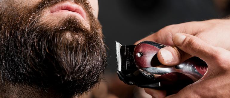 топ 10 триммеров для бороды и усов